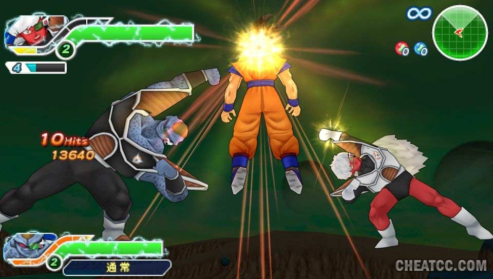 Dragon Ball z Tenkaichi Tag Team Ps2 Ball z Tenkaichi Tag Team