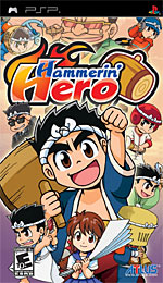 Hammerin' Hero box art