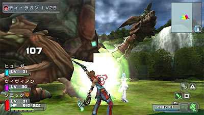 Phantasy Star Portable screenshot