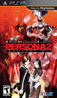 Shin Megami Tensei: Persona 2: Innocent Sin Box Art