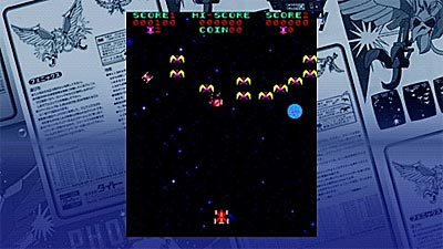 Taito Legends: Power-Up screenshot