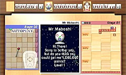 Maboshi's Arcade screenshot