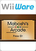 Maboshi's Arcade box art