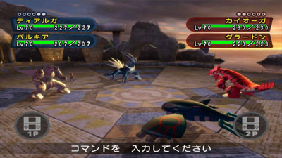 Pok&#233mon: Battle Revolution screenshot