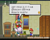Super Paper Mario screenshot - click to enlarge