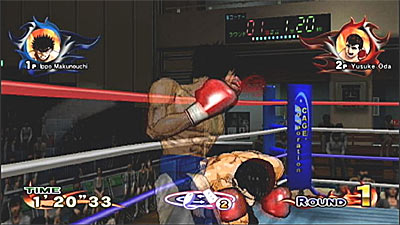 Victorious Boxers: Revolution screenshot