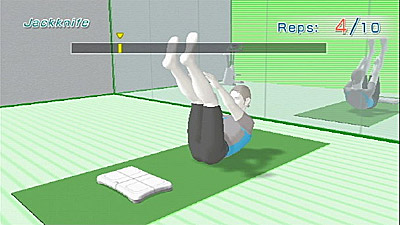 Wii Fit screenshot