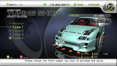 Import Tuner Challenge screenshot