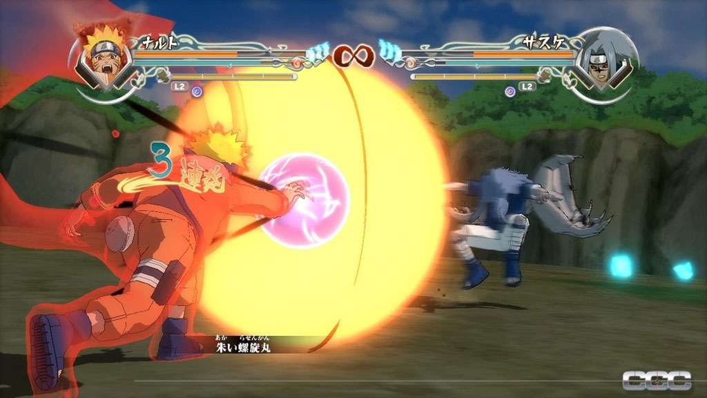 naruto shippuden ultimate ninja impact cheat file download