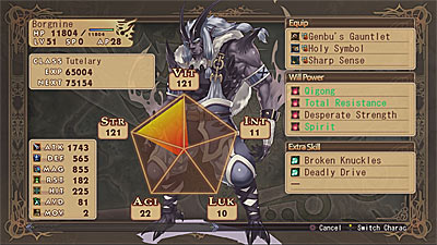 Record of Agarest War screenshot