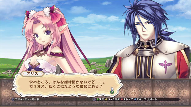 Record of Agarest War Zero Screenshot