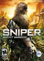 Sniper: Ghost Warrior box art