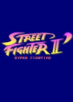 Street Fighter 2 Hyper Fighting  logo art