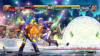 The King of Fighters XII screenshot