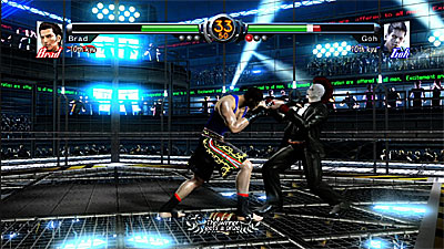 Virtua Fighter 5 Online screenshot