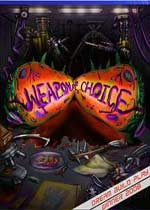 Weapon of Choice box art