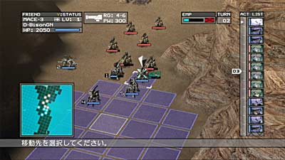 Zoids Assault screenshot